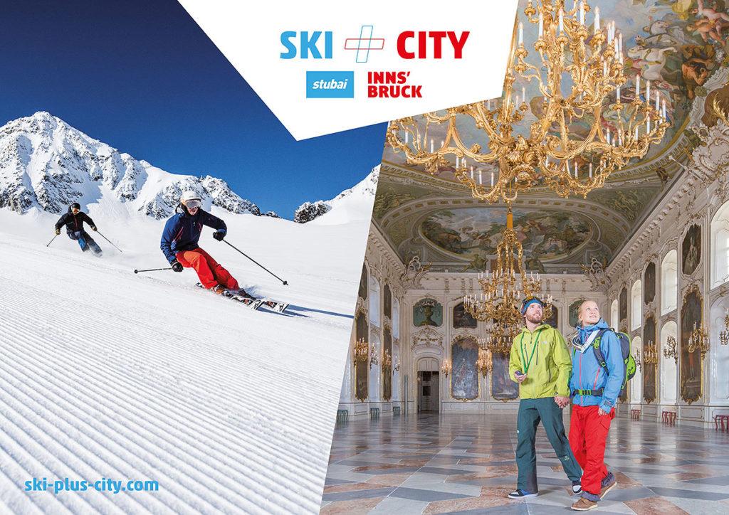 Новая дисконтная карта SKI plus CITY Pass Stubai Innsbruck